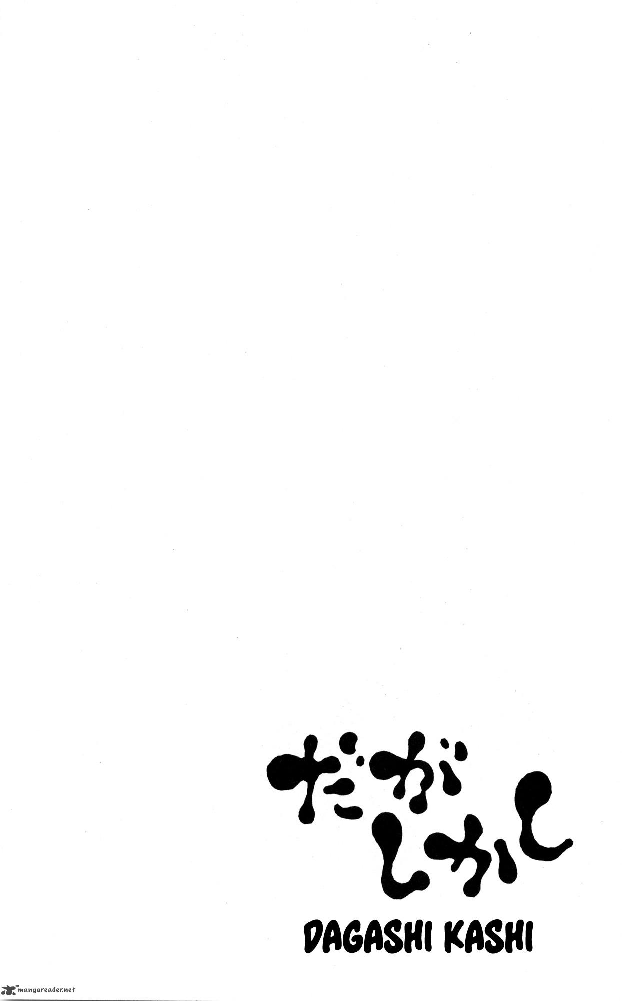 Dagashi Kashi Chapter 52 Page 1