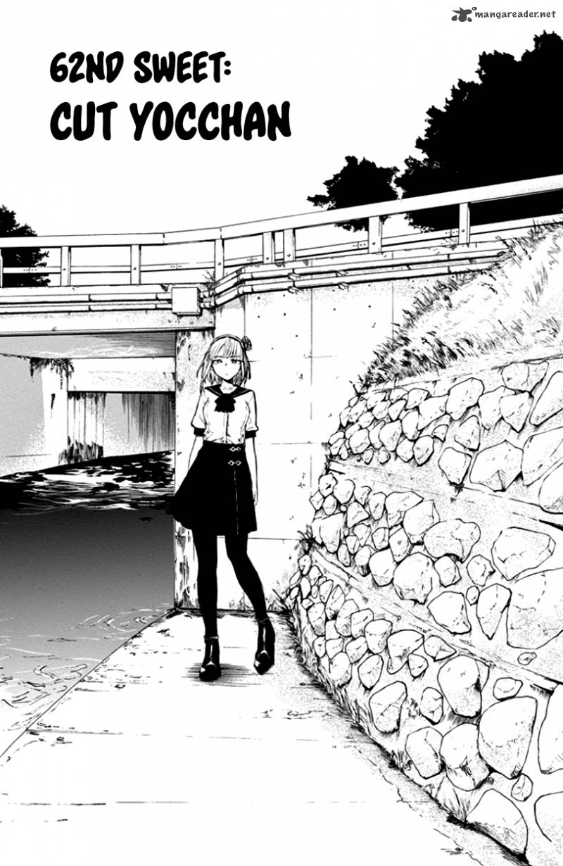 Dagashi Kashi Chapter 62 Page 1