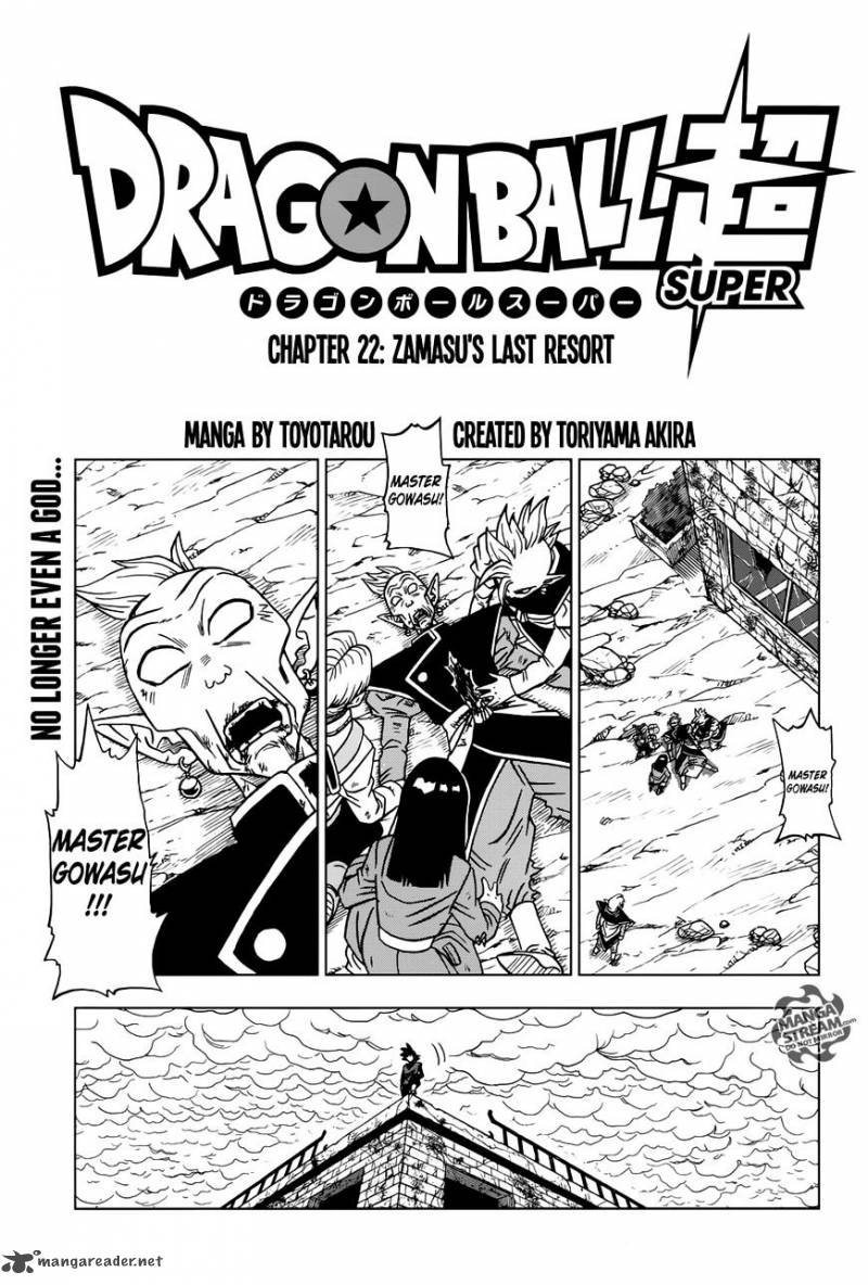 Dragon Ball Super Chapter 22 Page 1