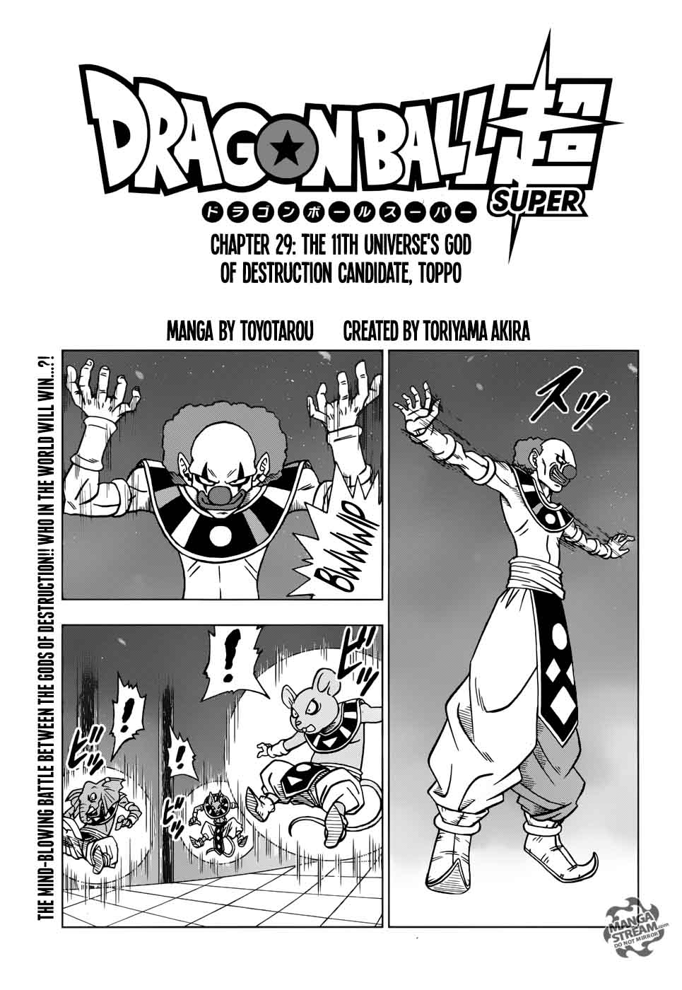Dragon Ball Super Chapter 29 Page 1