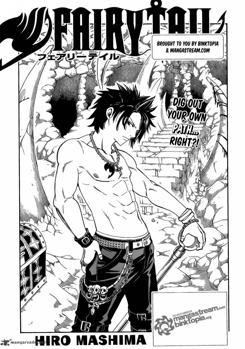 Fairy Tail Chapter 225 Page 1