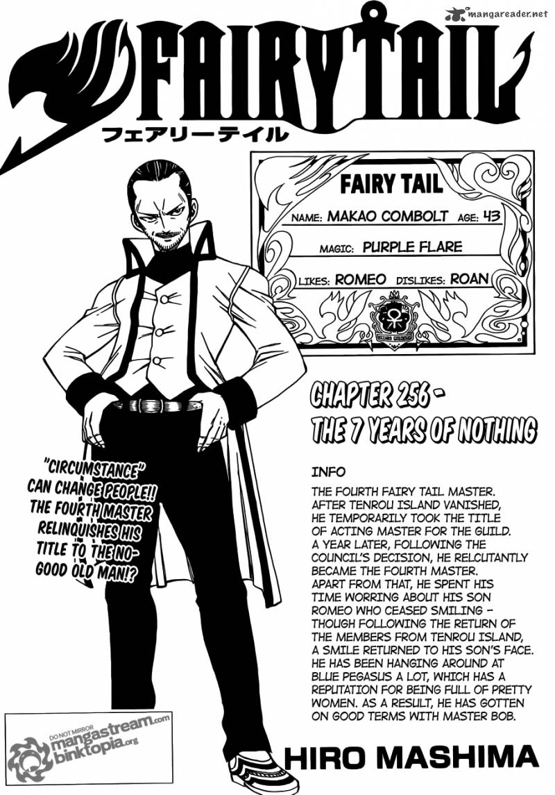 Fairy Tail Chapter 256 Page 1