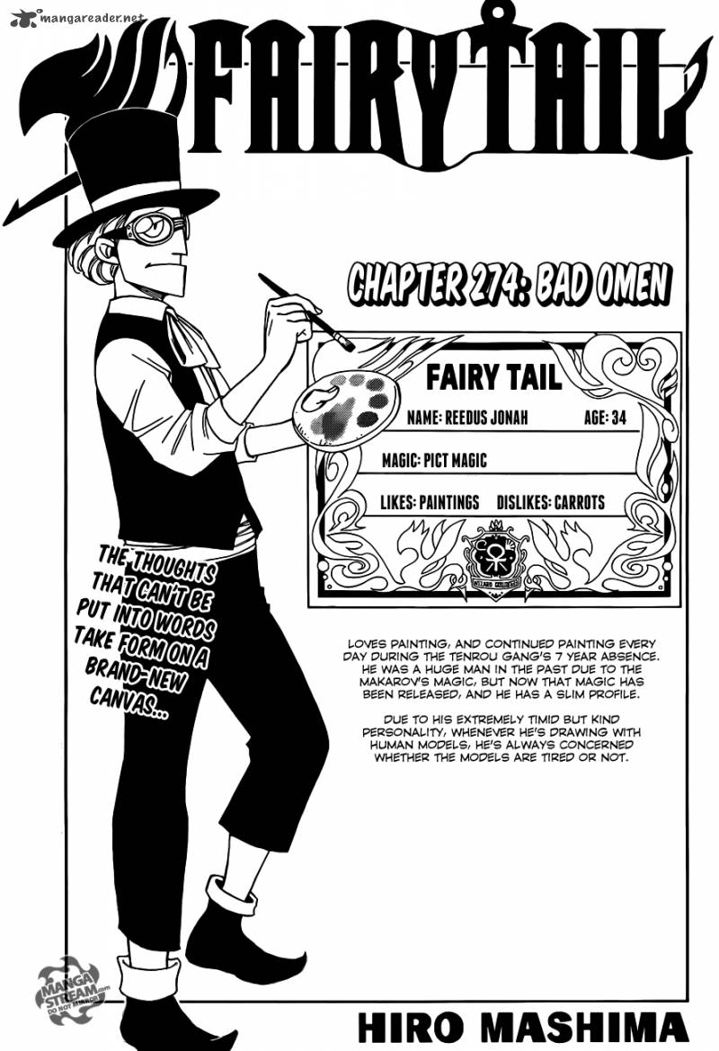 Fairy Tail Chapter 274 Page 1
