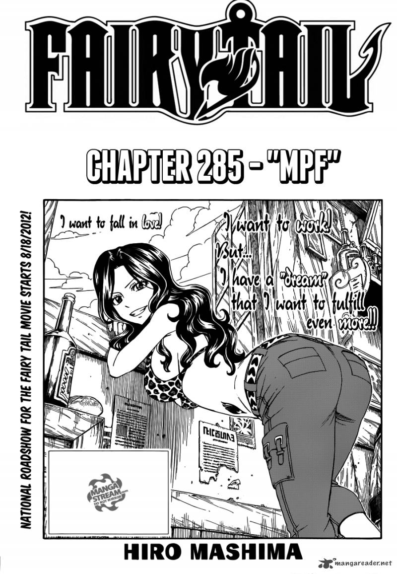 Fairy Tail Chapter 285 Page 1