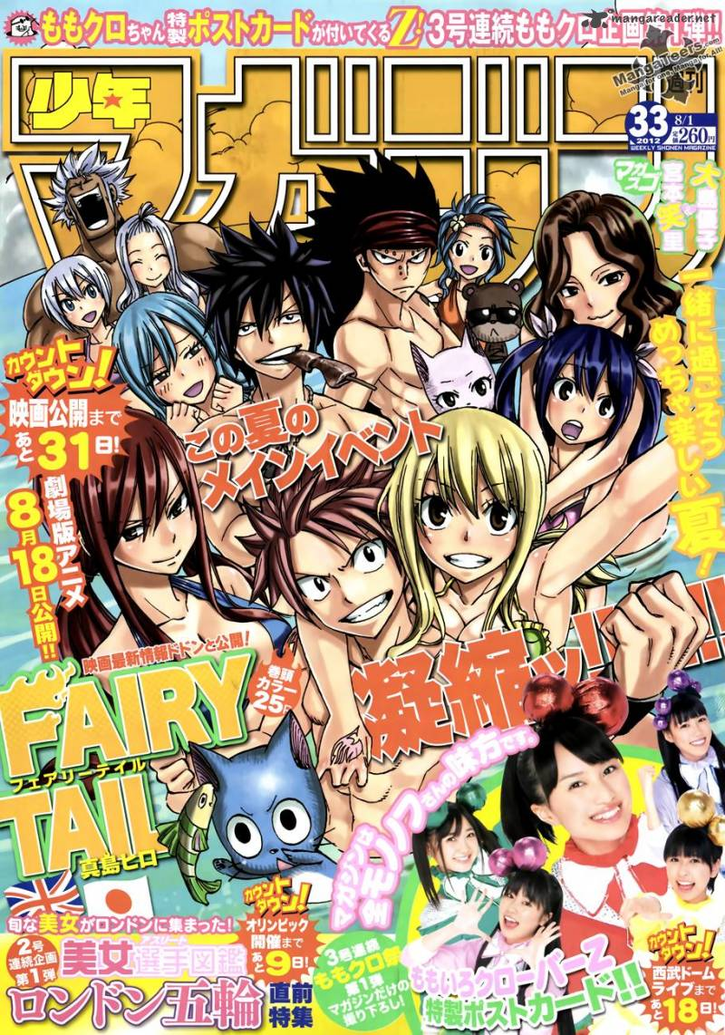 Fairy Tail Chapter 291 Page 1