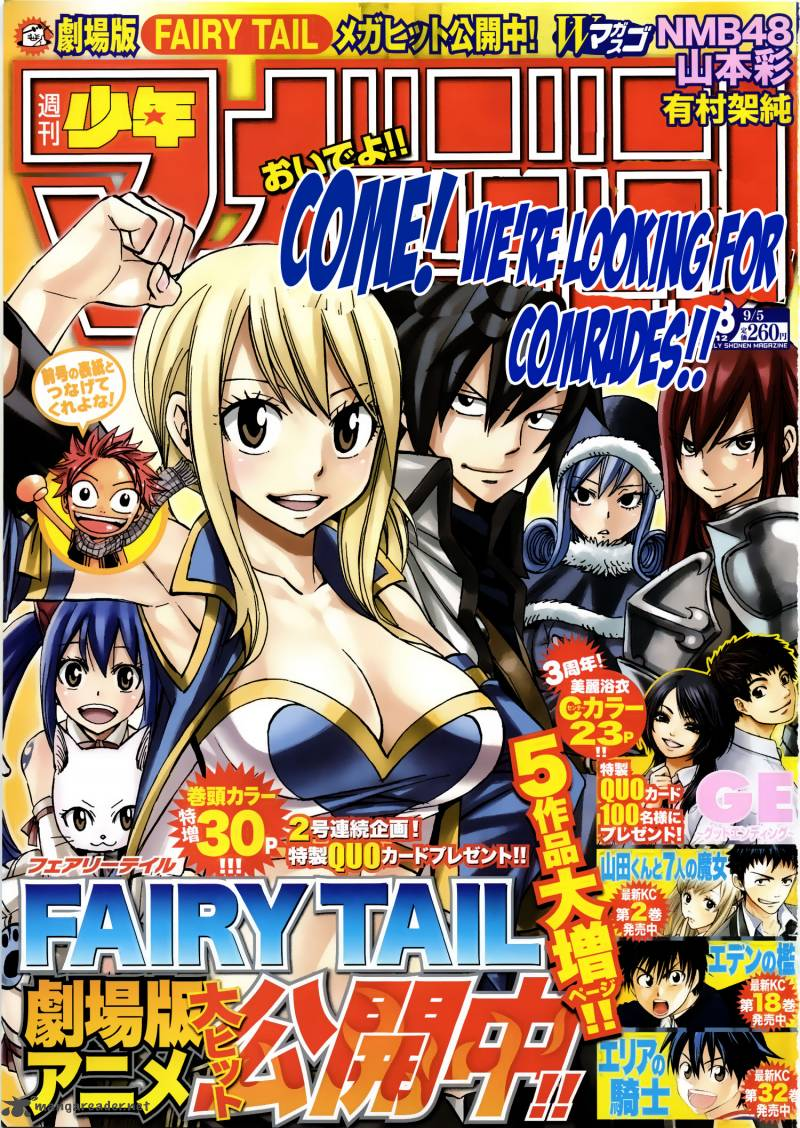 Fairy Tail Chapter 295 Page 1