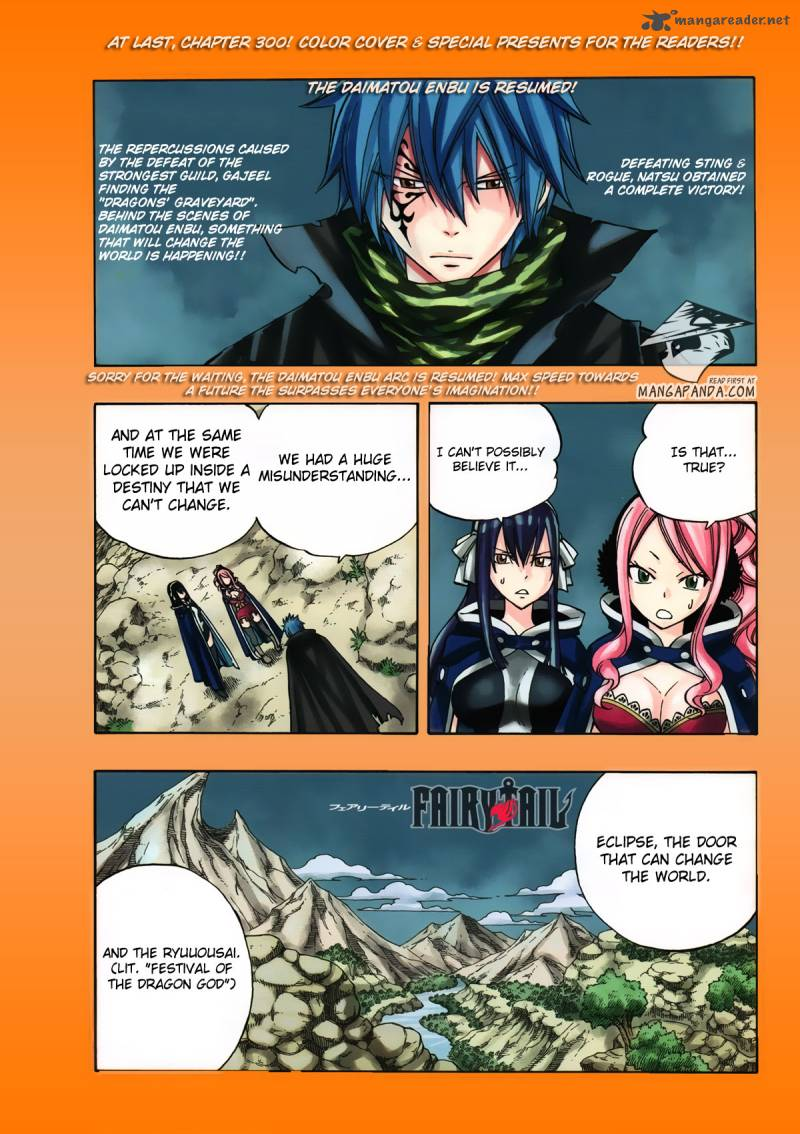 Fairy Tail Chapter 300 Page 1