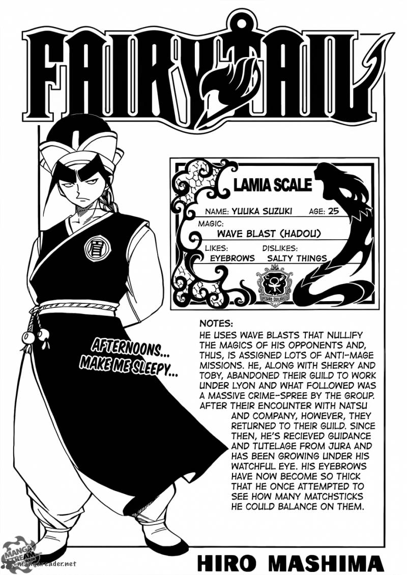 Fairy Tail Chapter 355 Page 1