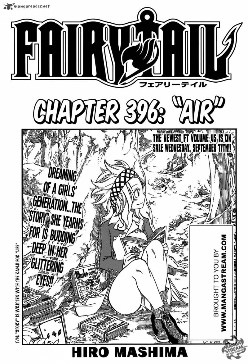 Fairy Tail Chapter 396 Page 1
