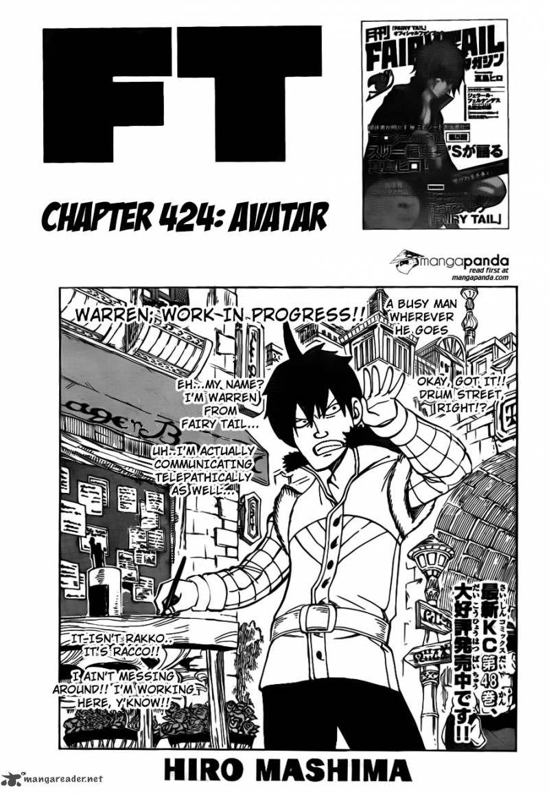 Fairy Tail Chapter 424 Page 1