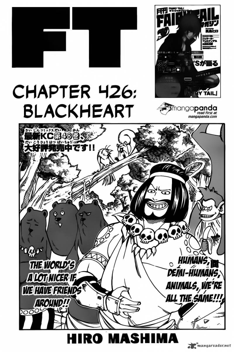 Fairy Tail Chapter 426 Page 1