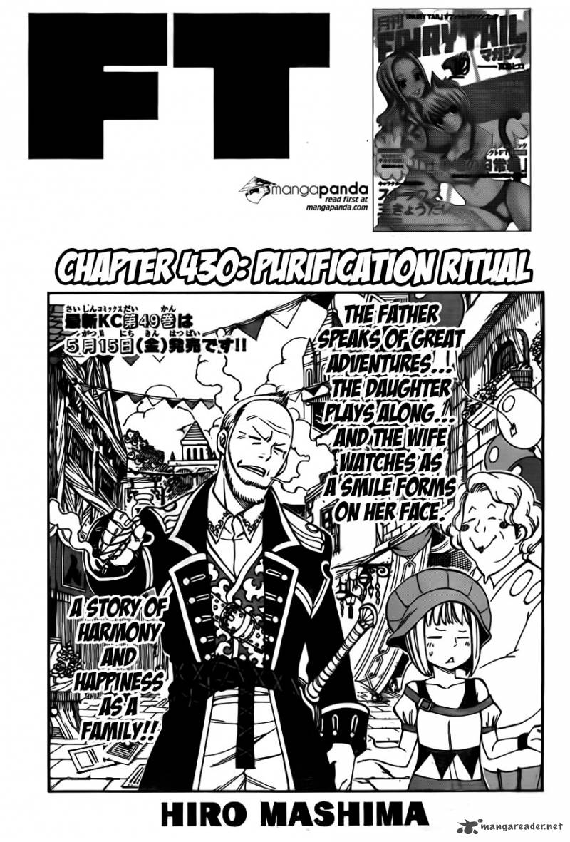 Fairy Tail Chapter 430 Page 1
