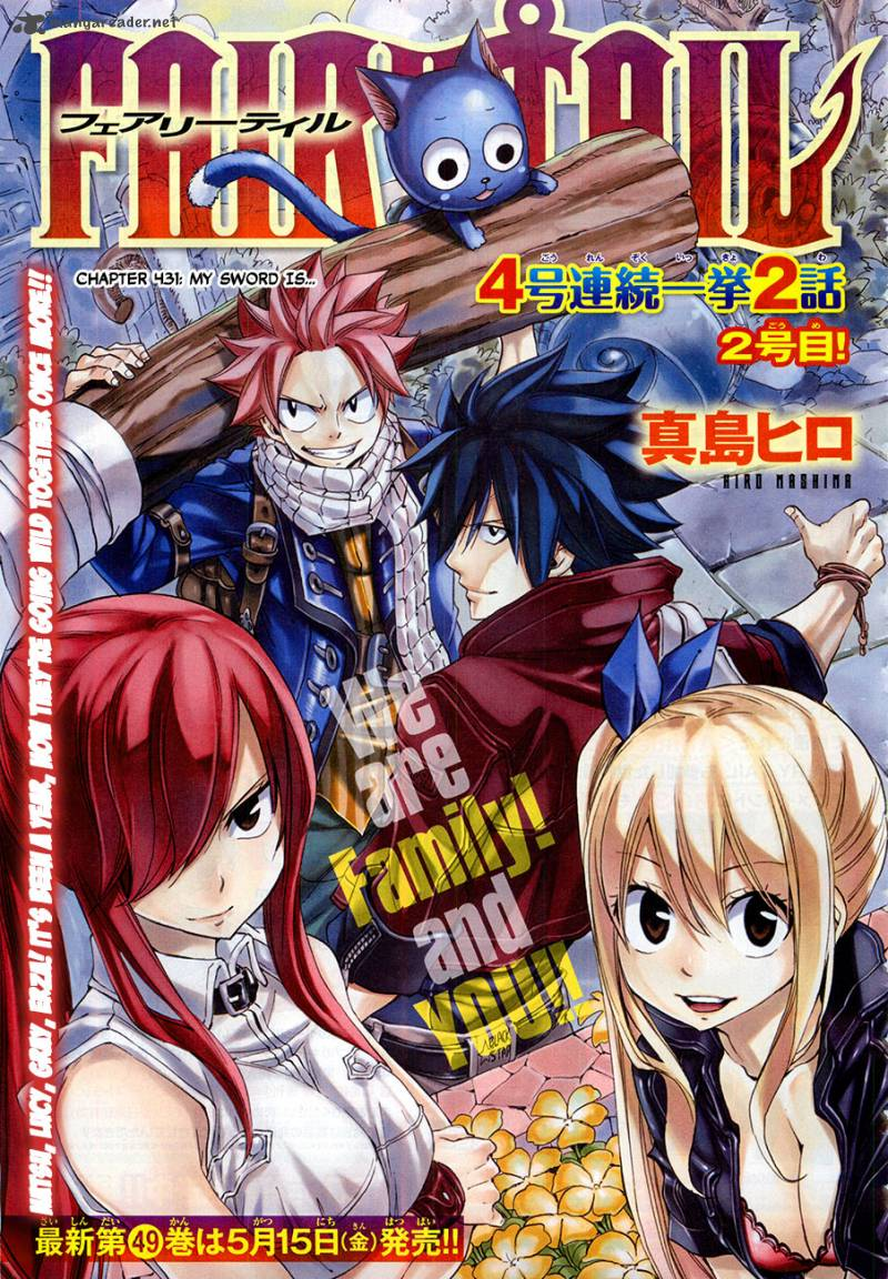 Fairy Tail Chapter 431 Page 1