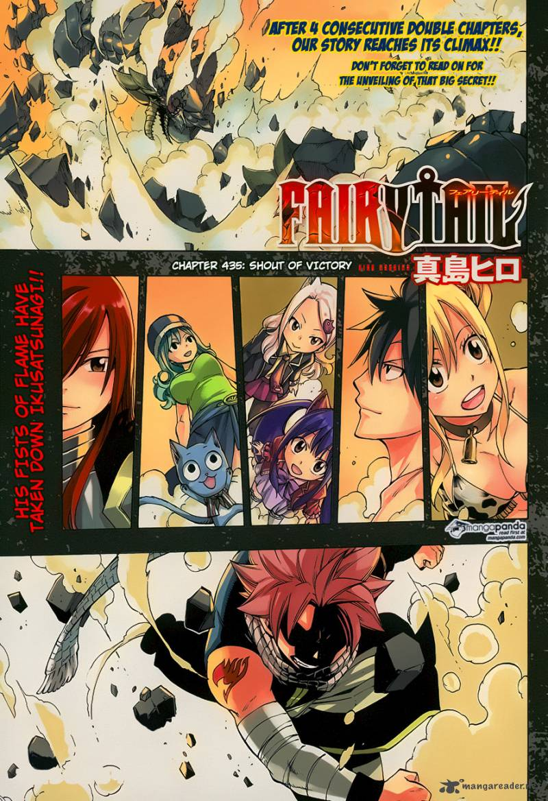 Fairy Tail Chapter 435 Page 1