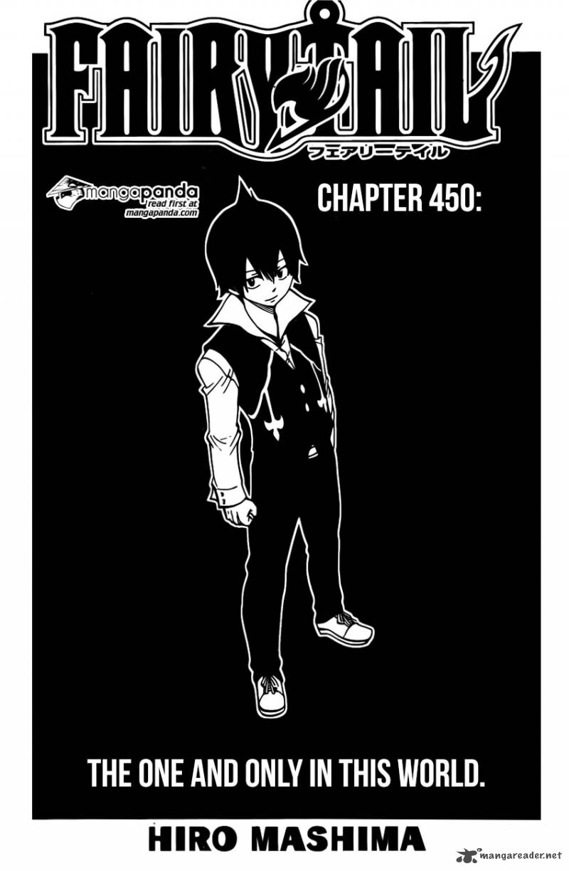 Fairy Tail Chapter 450 Page 1