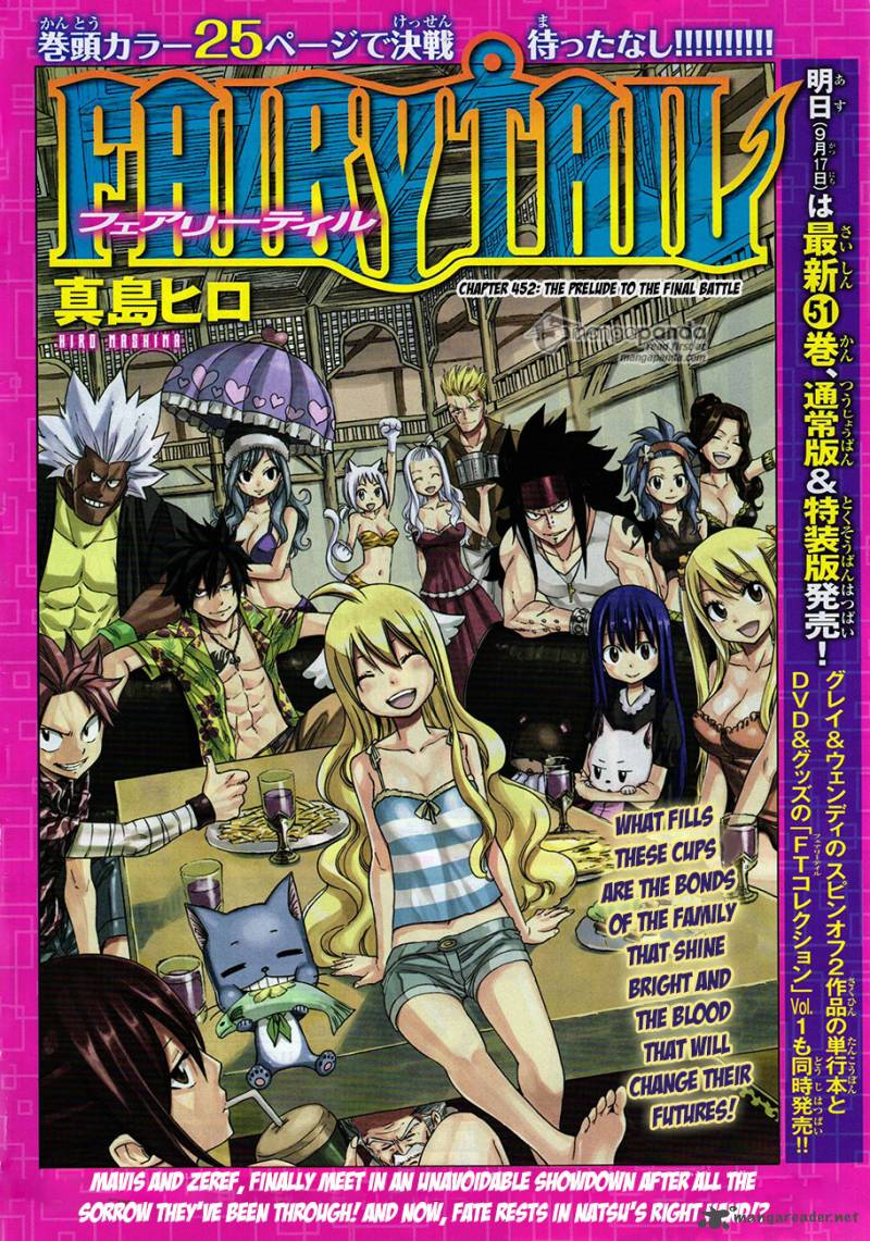 Fairy Tail Chapter 452 Page 1
