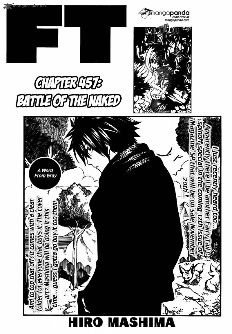 Fairy Tail Chapter 457 Page 1