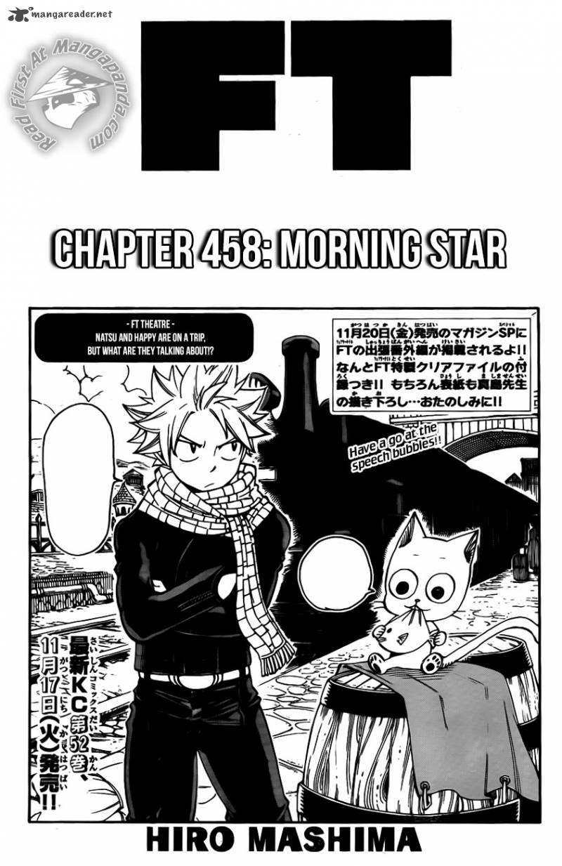 Fairy Tail Chapter 458 Page 1