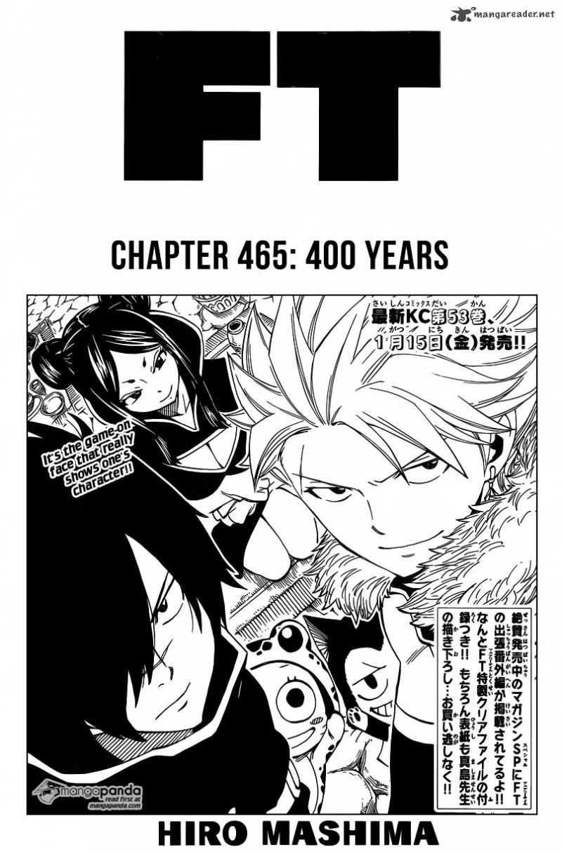 Fairy Tail Chapter 465 Page 1