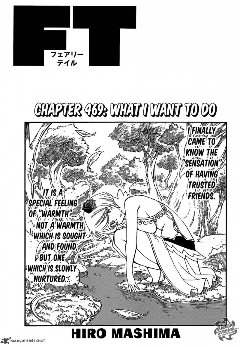 Fairy Tail Chapter 469 Page 1