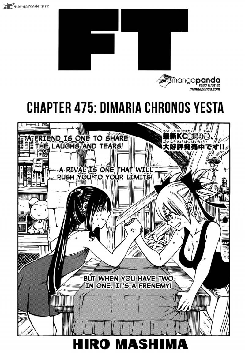 Fairy Tail Chapter 475 Page 1