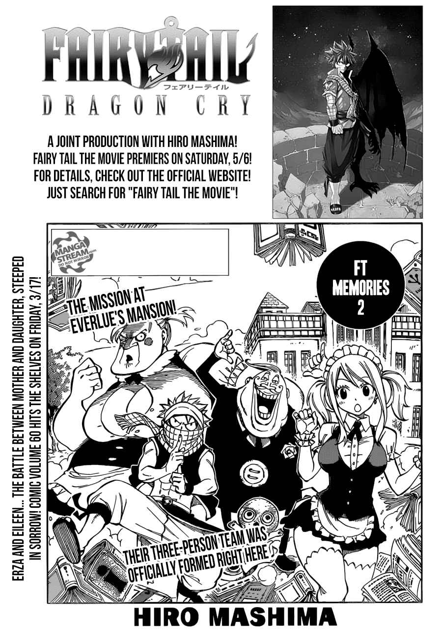 Fairy Tail Chapter 526 Page 1