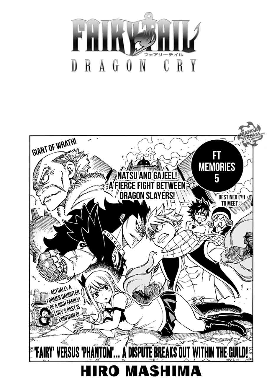 Fairy Tail Chapter 530 Page 1