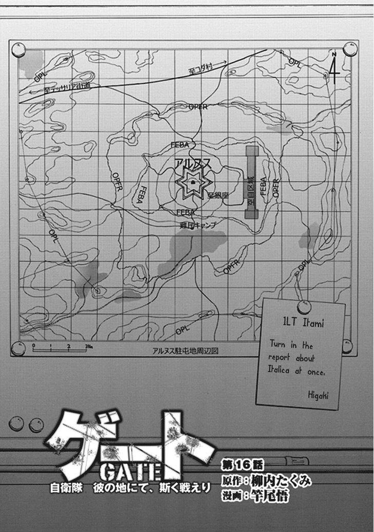 Gate Jietai Kare No Chi Nite Kaku Tatakeri Chapter 16 Page 1