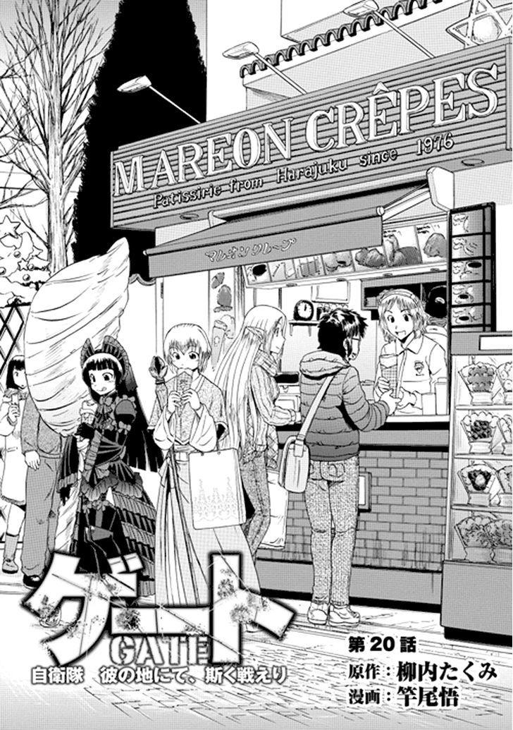 Gate Jietai Kare No Chi Nite Kaku Tatakeri Chapter 20 Page 1