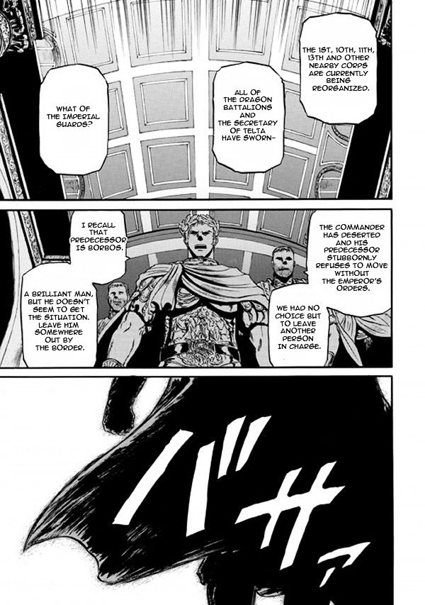 Gate Jietai Kare No Chi Nite Kaku Tatakeri Chapter 49 Page 1