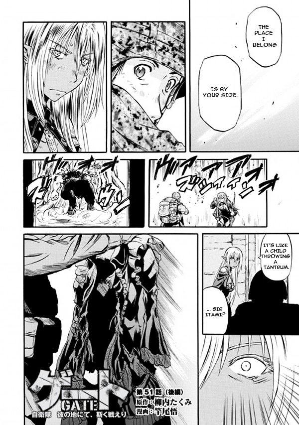 Gate Jietai Kare No Chi Nite Kaku Tatakeri Chapter 52 Page 1