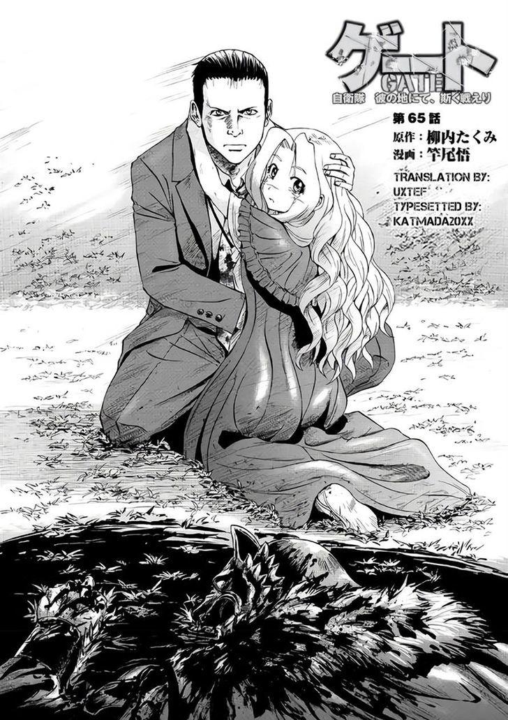 Gate Jietai Kare No Chi Nite Kaku Tatakeri Chapter 65 Page 1