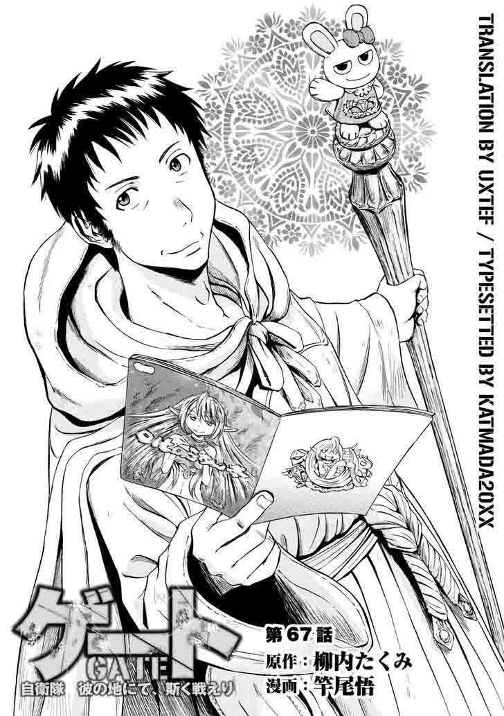 Gate Jietai Kare No Chi Nite Kaku Tatakeri Chapter 67 Page 1