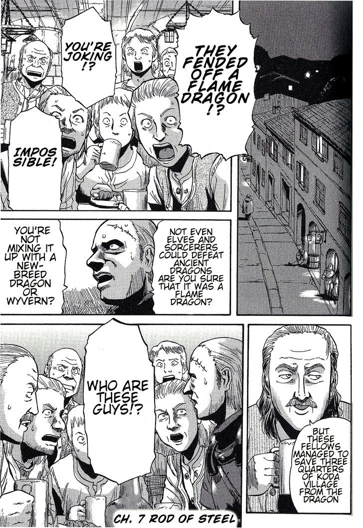 Gate Jietai Kare No Chi Nite Kaku Tatakeri Chapter 7 Page 1