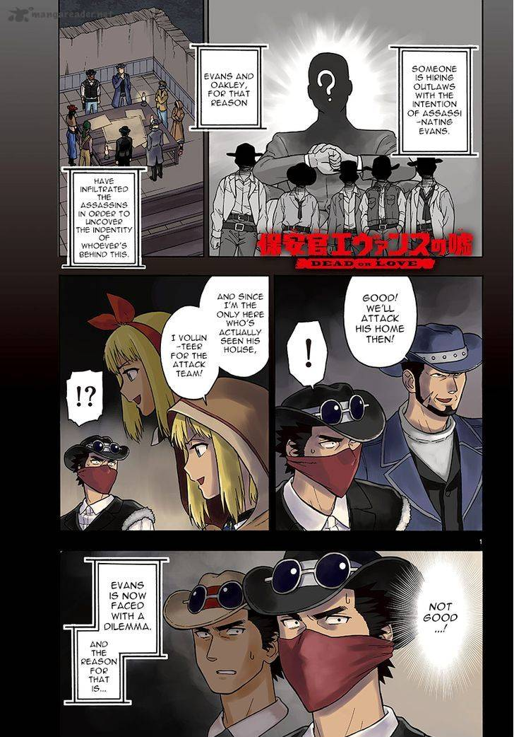 Hoankan Evans No Uso Chapter 31 Page 1
