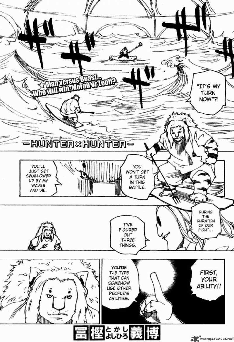 Hunter X Hunter Chapter 254 Page 1