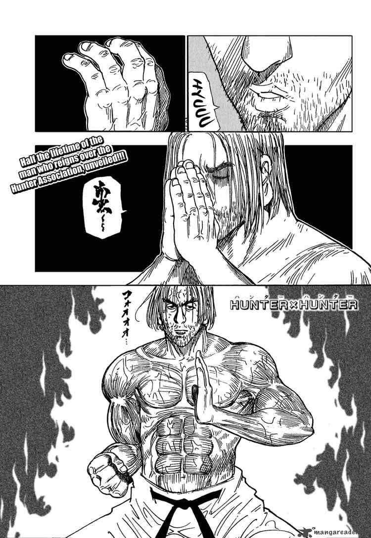 Hunter X Hunter Chapter 265 Page 1