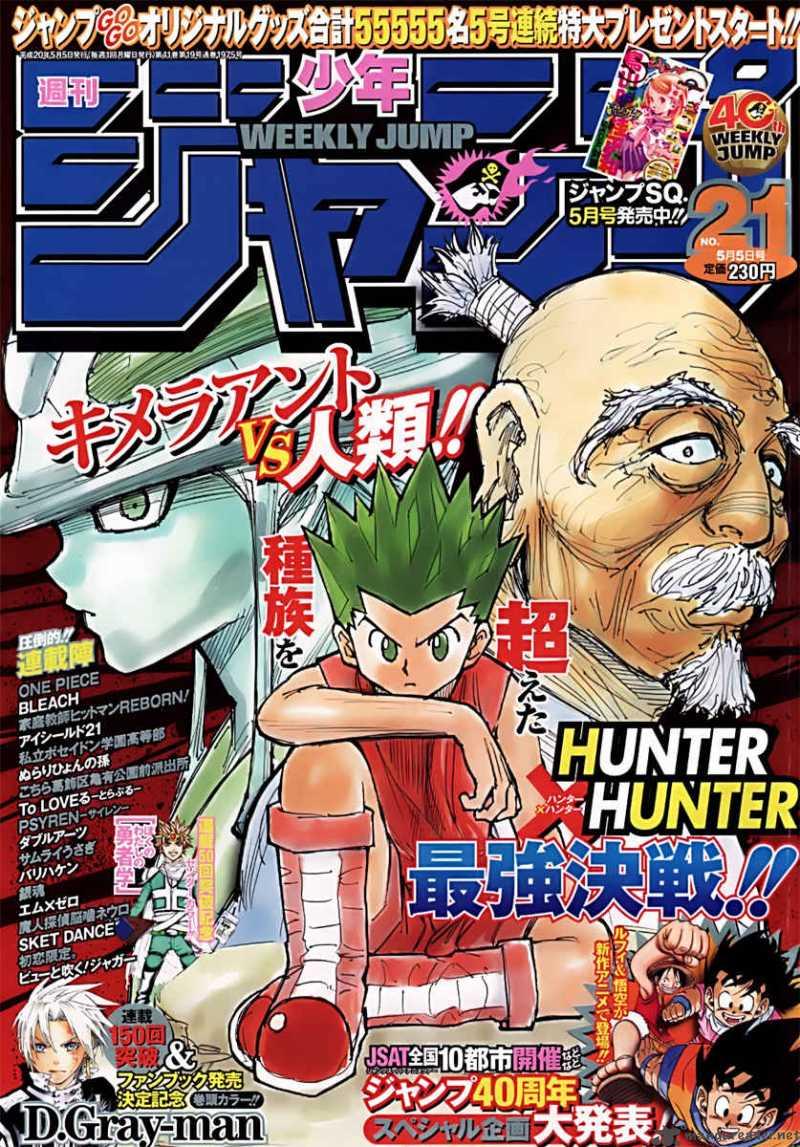 Hunter X Hunter Chapter 278 Page 1