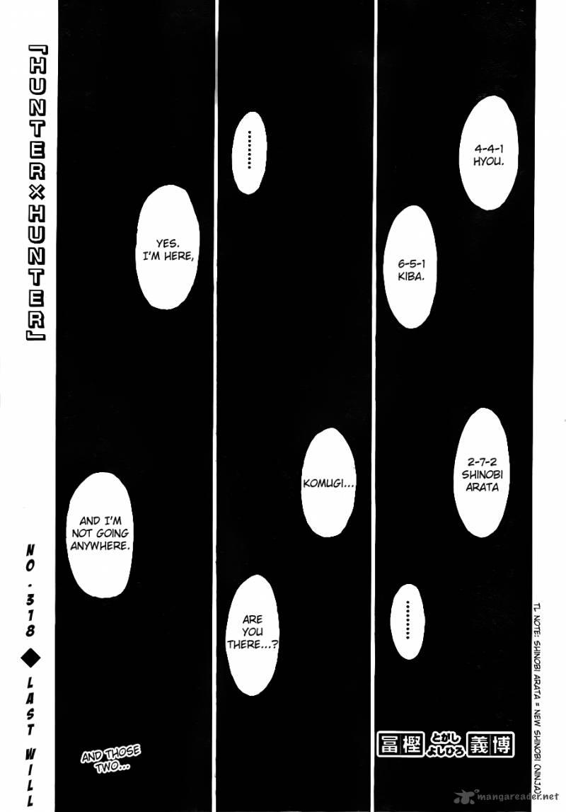 Hunter X Hunter Chapter 318 Page 1