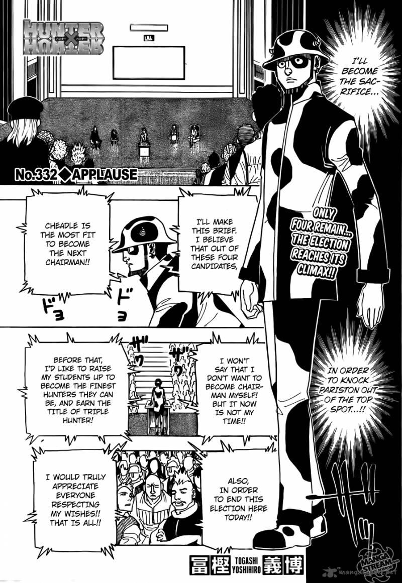 Hunter X Hunter Chapter 332 Page 1