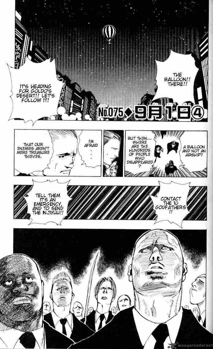 Hunter X Hunter Chapter 75 Page 1