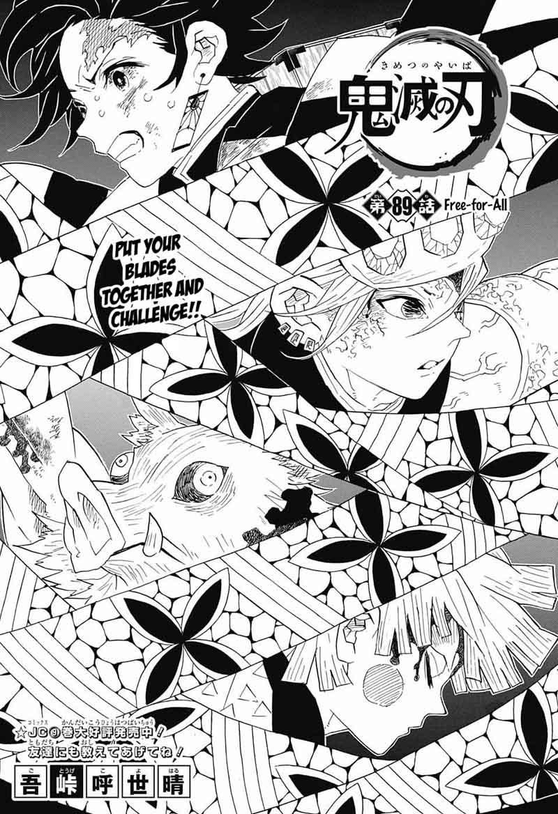 Kimetsu No Yaiba Chapter 89 Page 1