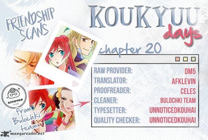 Koukyuu Days Shichi Kuni Monogatari Chapter 20 Page 1