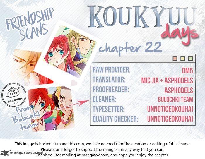 Koukyuu Days Shichi Kuni Monogatari Chapter 22 Page 1