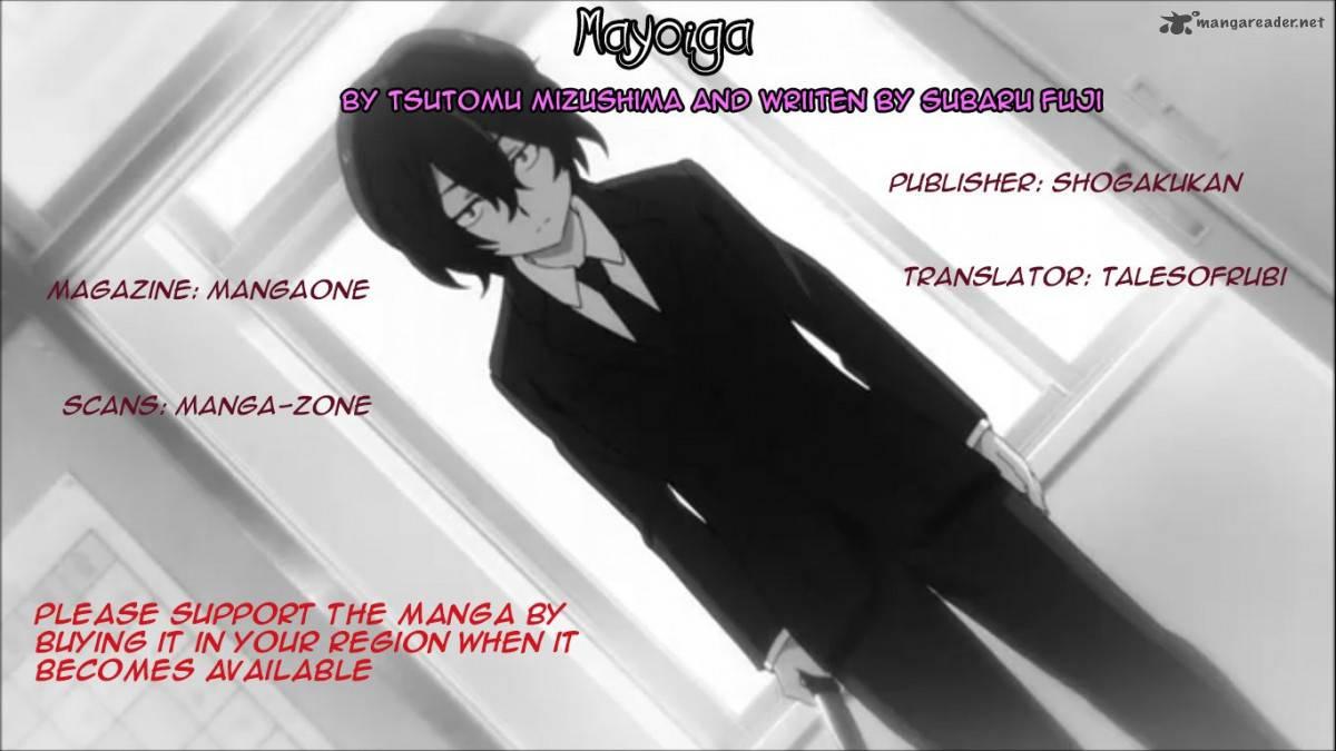 Mayoiga Tsumi To Batsu Chapter 19 Page 1