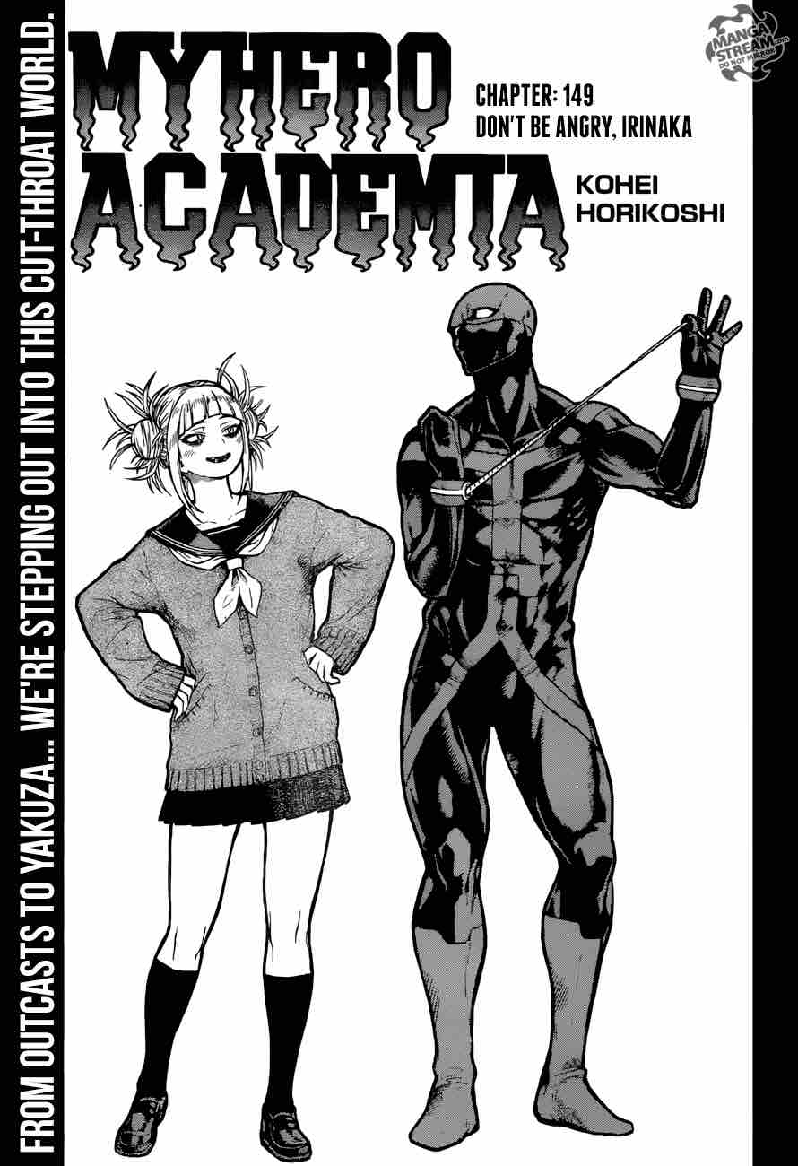 My Hero Academia Chapter 149 Page 1