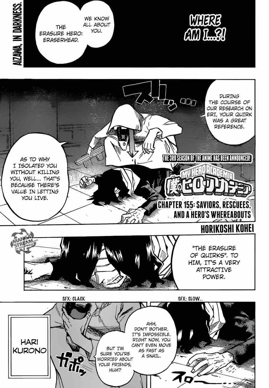 My Hero Academia Chapter 155 Page 1