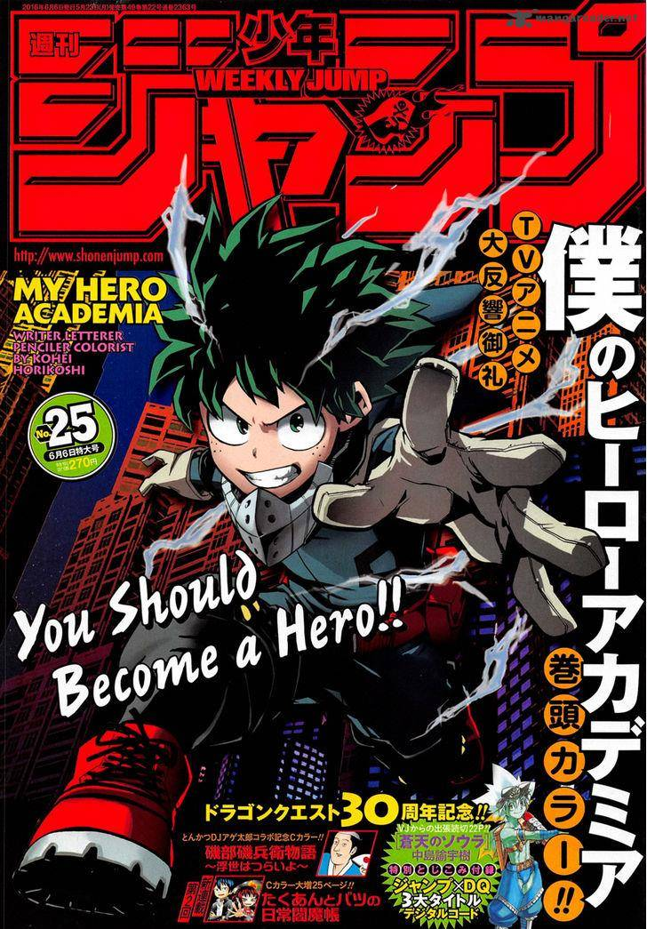 My Hero Academia Chapter 91 Page 1