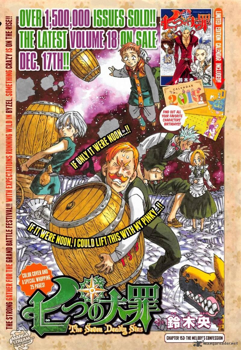 Nanatsu No Taizai Chapter 153 Page 1