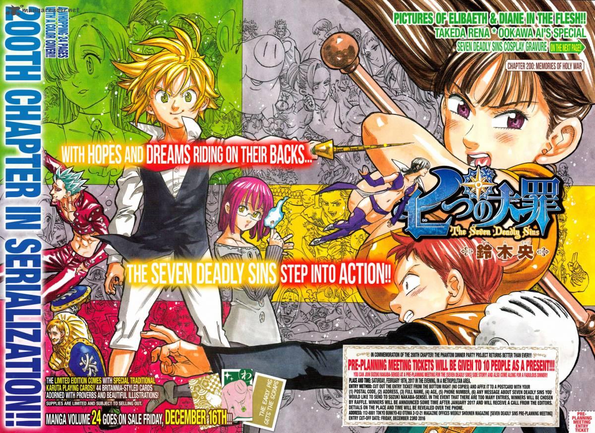 Nanatsu No Taizai Chapter 200 Page 1